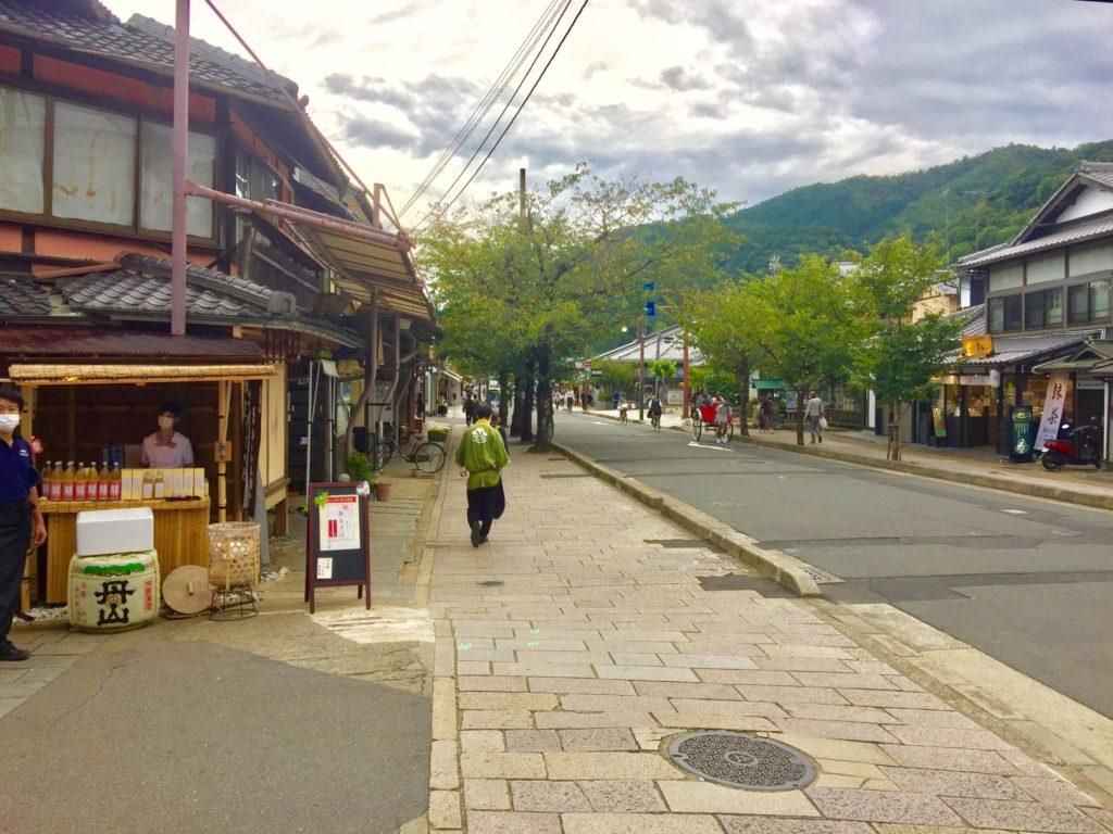 Kyoto, Arashiyama – le quartier Sagano