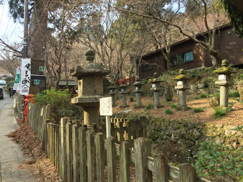 Le sanctuaire Tanzan